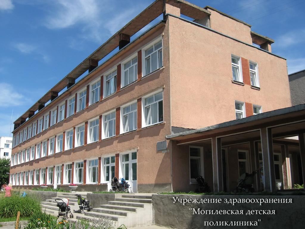 Детская поликлиника на юбилейном 17 реутов