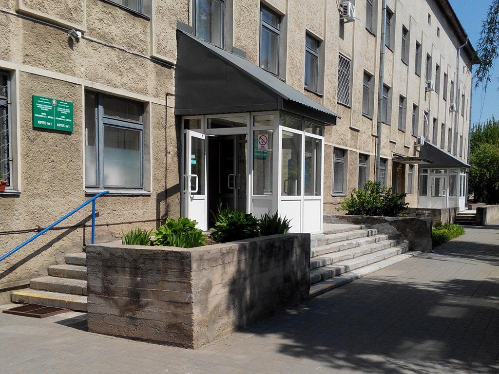 Псковская областная больница гинекологическое отделение телефон