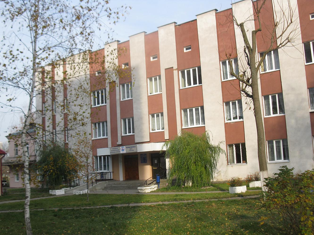 Районная больница доброполье