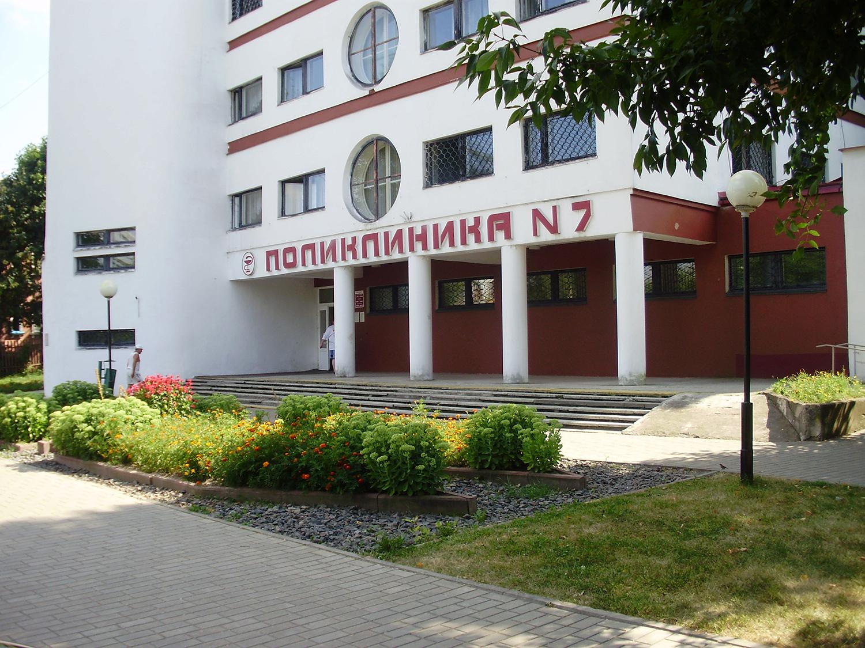 Клиника сана днепропетровск отзывы