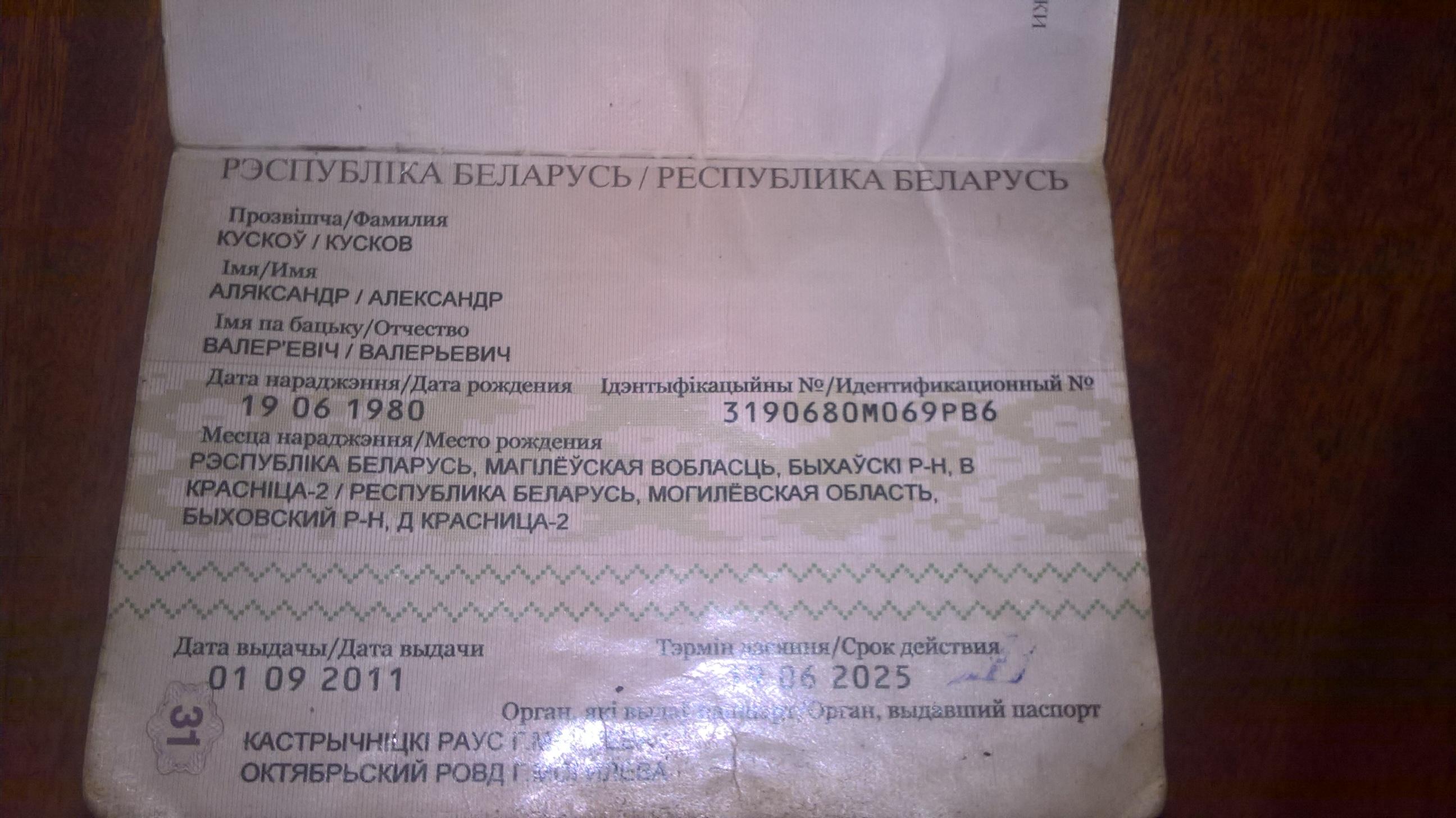 Отзывы о покупке больничного листа в Пушкино